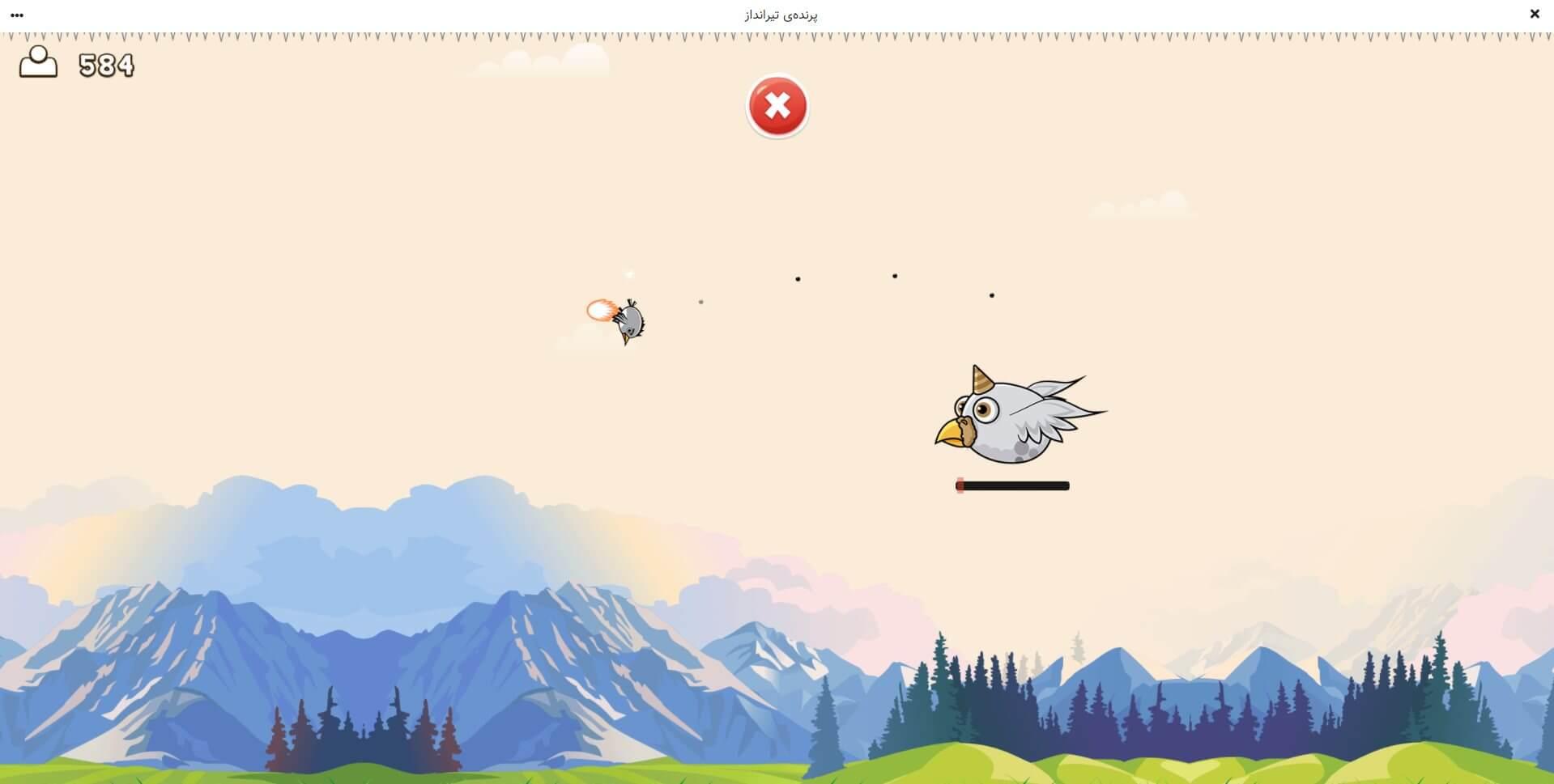 راهنمای بازی آنلاین پرندهی تیرانداز