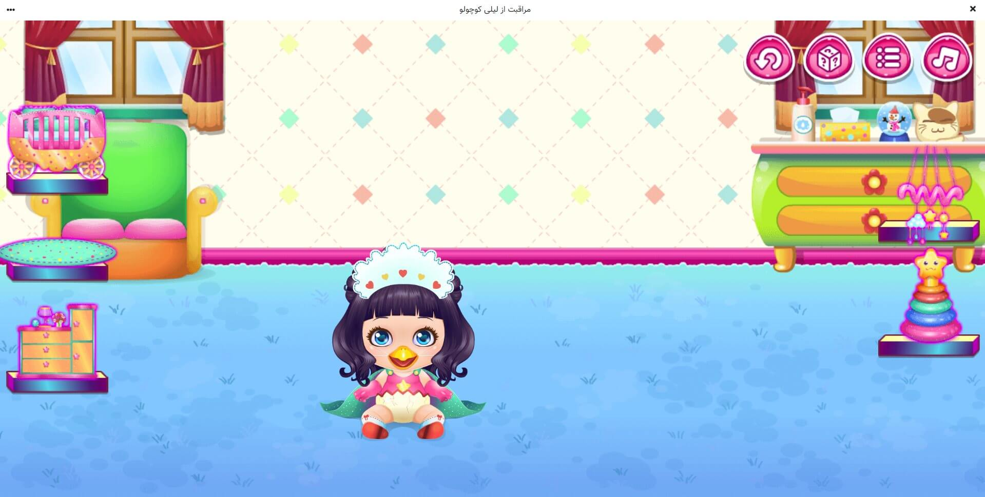راهنمای بازی آنلاین مراقبت از لیلی کوچولو