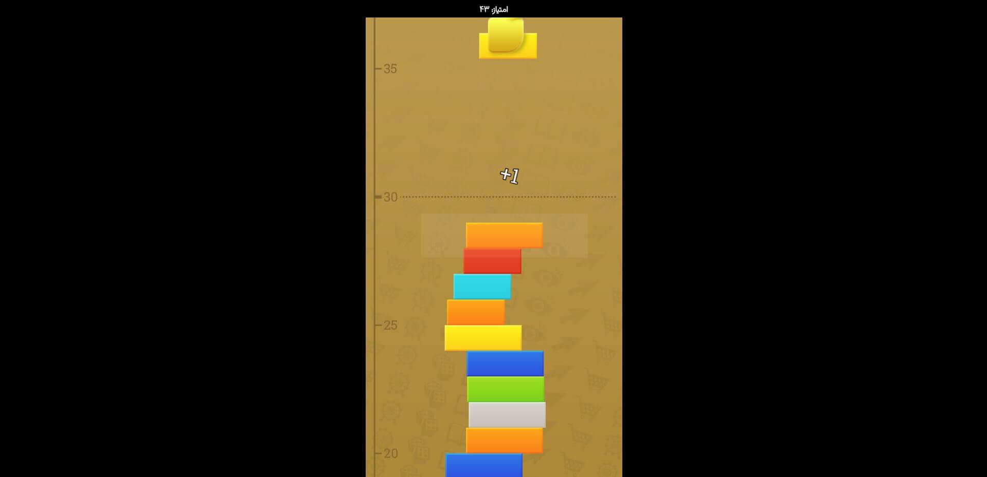 راهنمای بازی آنلاین آجر انداز