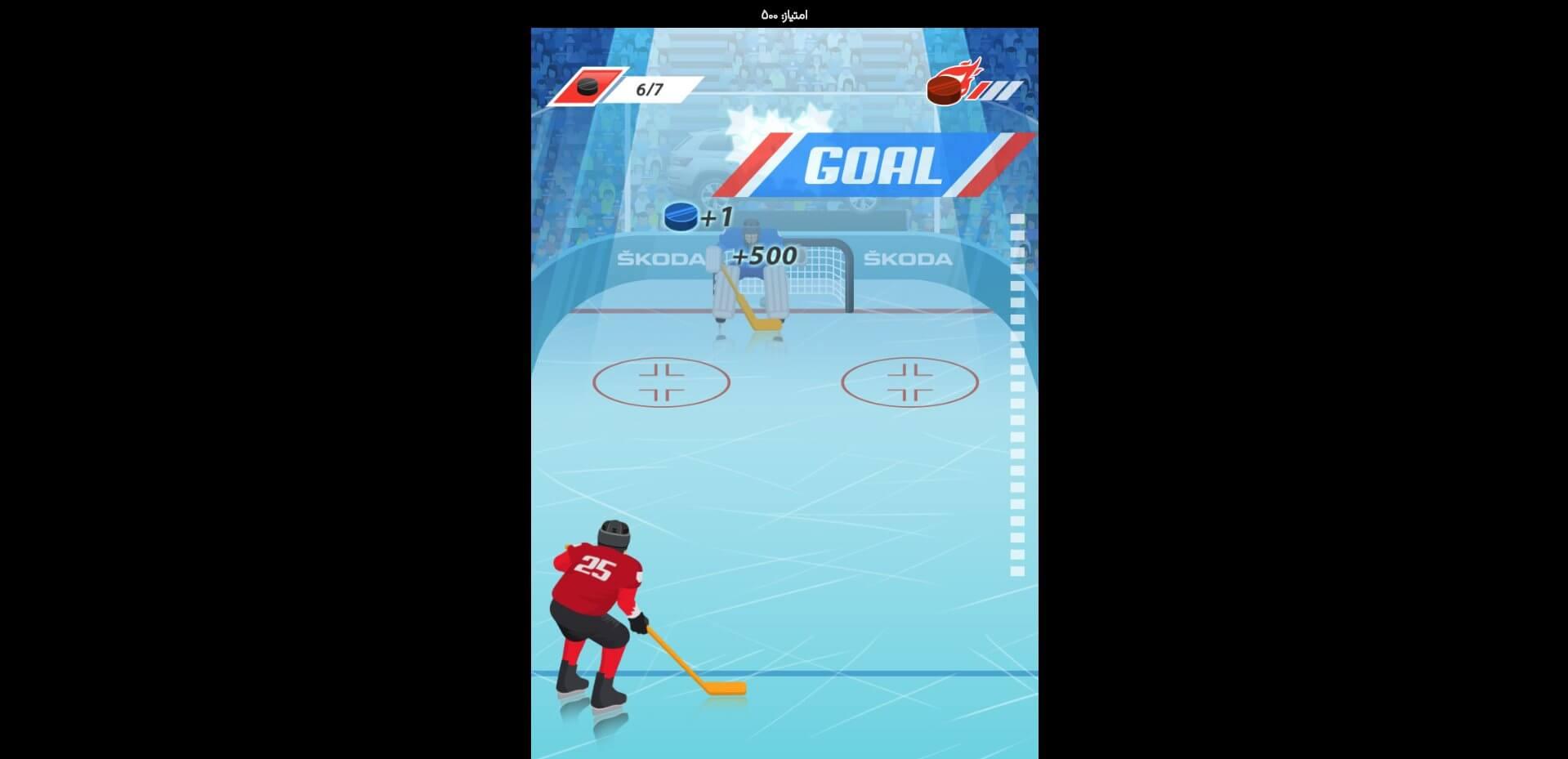 راهنمای بازی آنلاین هاکی رو یخ