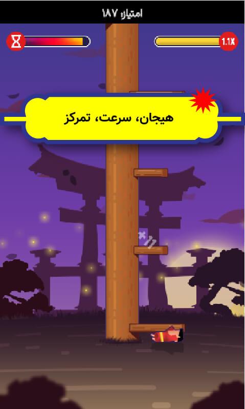 راهنمای بازی آنلاین کاراته کار ۲