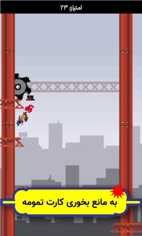راهنمای بازی آنلاین مرد برجی