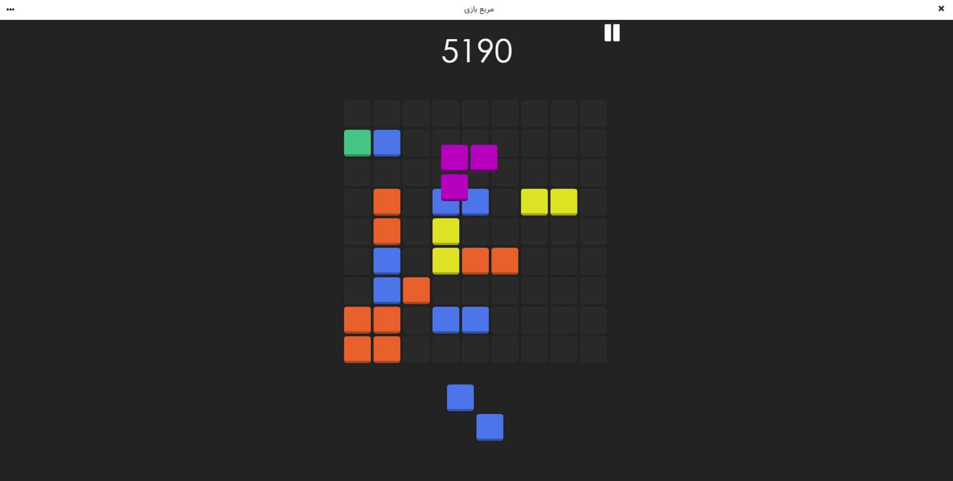 راهنمای بازی آنلاین مربع بازی