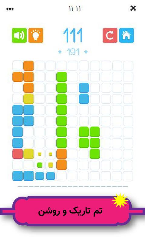 راهنمای بازی آنلاین ۱۱ ۱۱