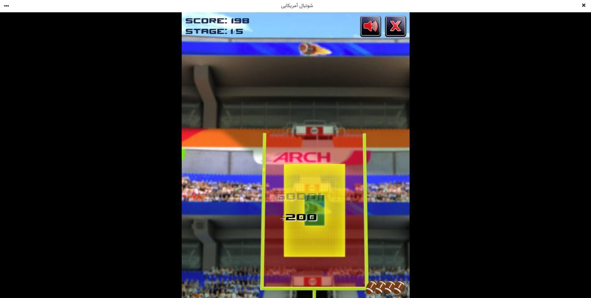 راهنمای بازی آنلاین شوتبال آمریکایی