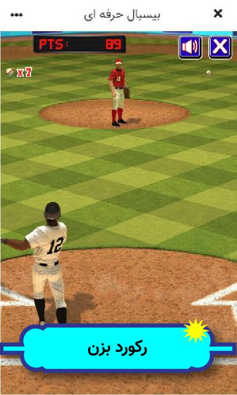 راهنمای بازی آنلاین بیسبال حرفه ای