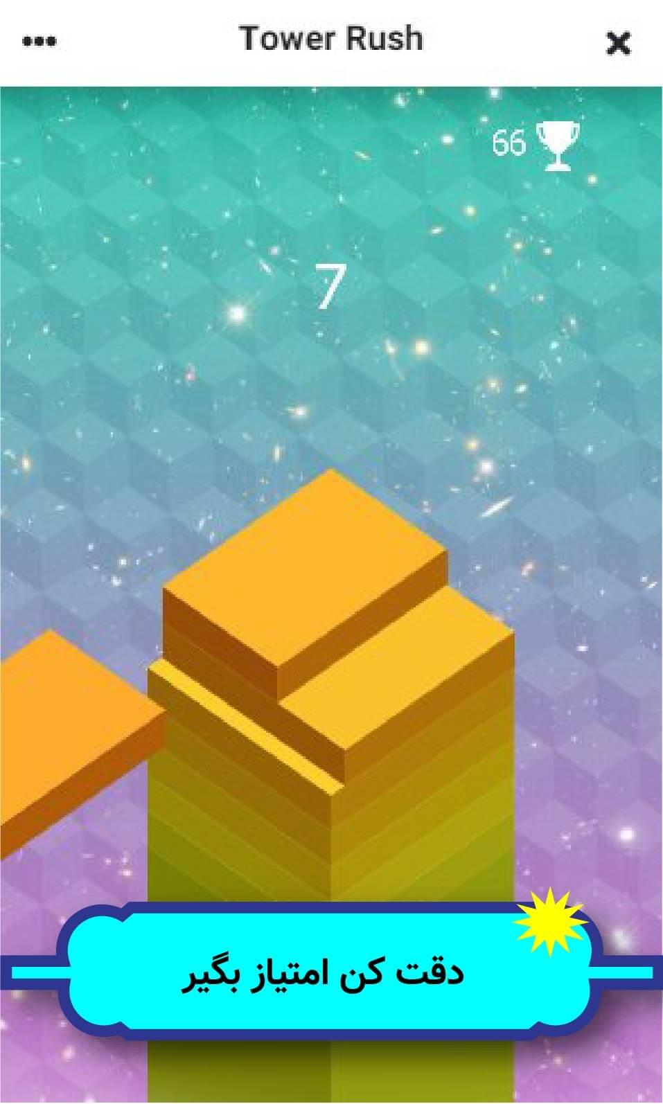 راهنمای بازی آنلاین Tower Rush