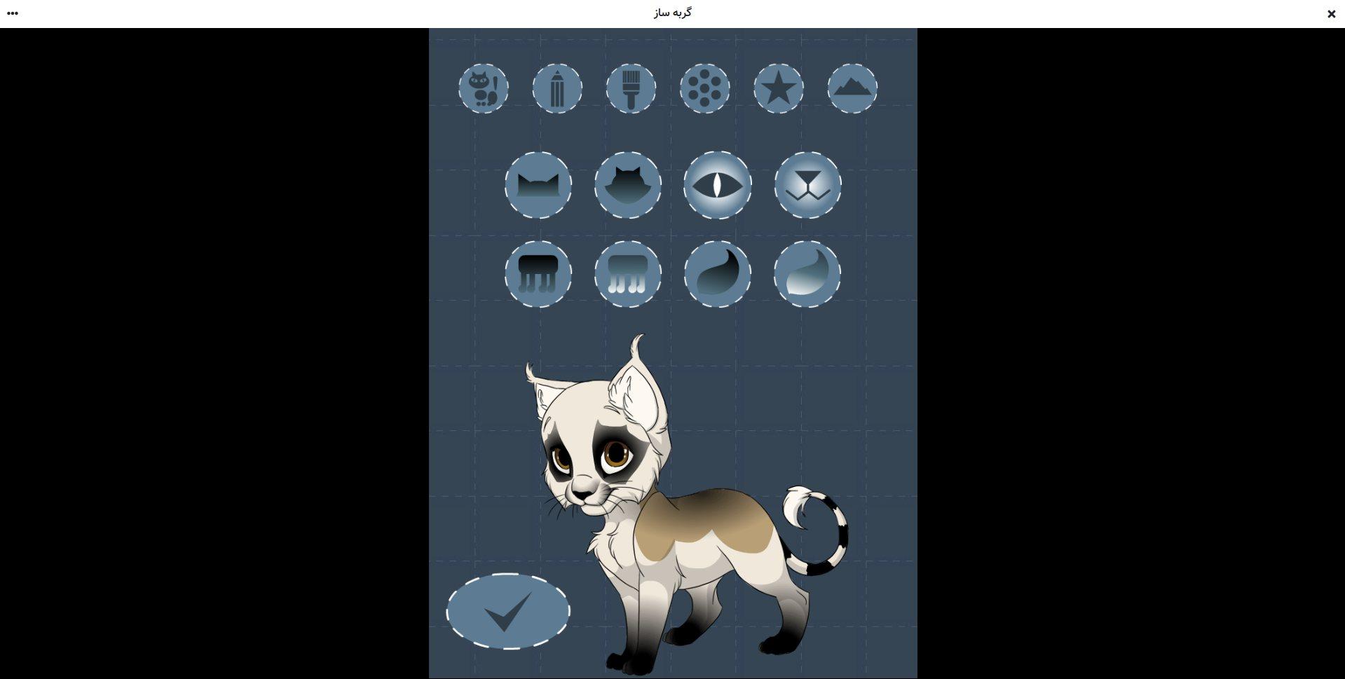 راهنمای بازی آنلاین گربه ساز