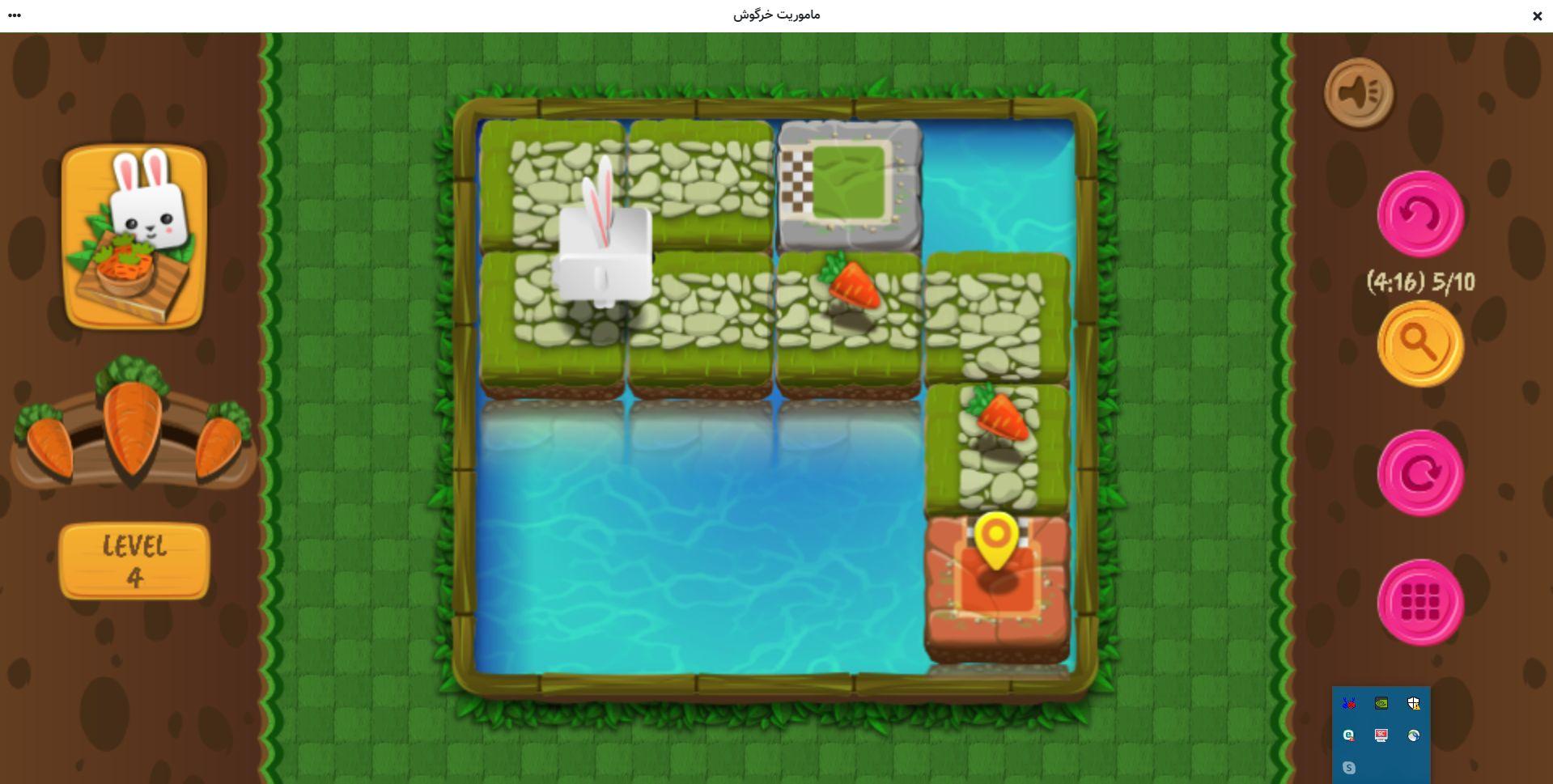راهنمای بازی آنلاین ماموریت خرگوش