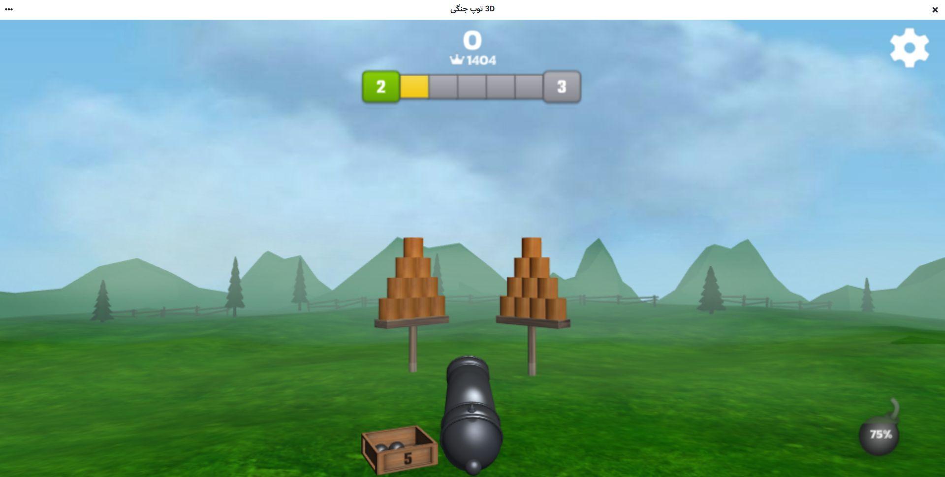 راهنمای بازی آنلاین توپ جنگی سه بعدی